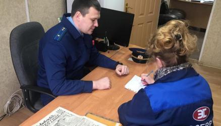 Прокуратура Окуловского района подводит итоги работы за первое полугодие
