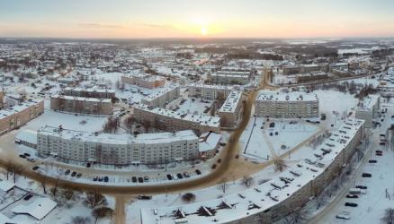 Район Козицкого с высоты